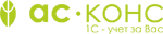 АС-Консалтинг Logo